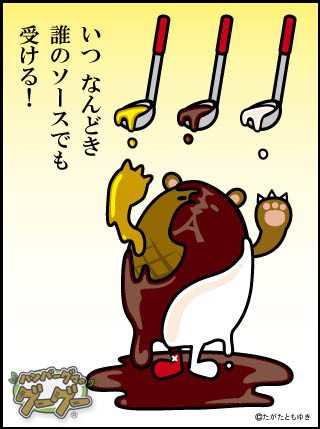 「ステーキガスト」の「ハンバーグ食べ放題」実食レポート!