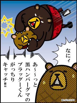 サッカー日本代表の躍進の裏にハンバーグあり!