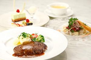 フランス料理レストラン「ヴェル・ボワ」 伝統のハンバーグコース