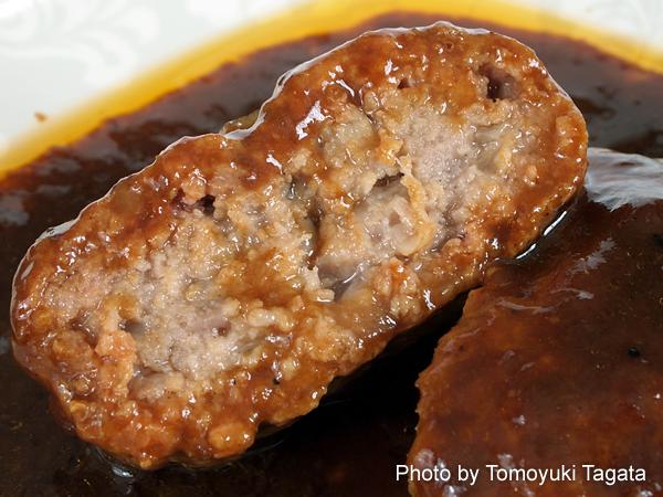 米久「超肉ハンバーグ」