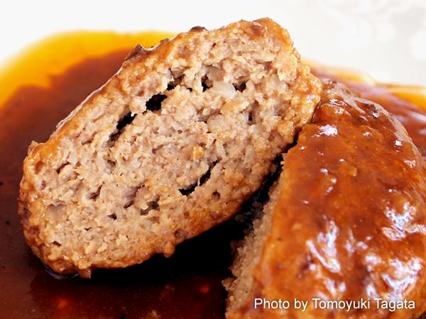 米久「おいしいハンバーグ」