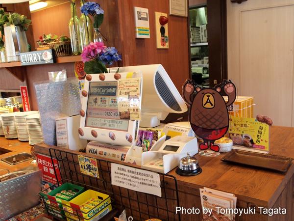 【7/28(木)限定ハンバーグ食べ放題】ステーキガスト袋井店にて!