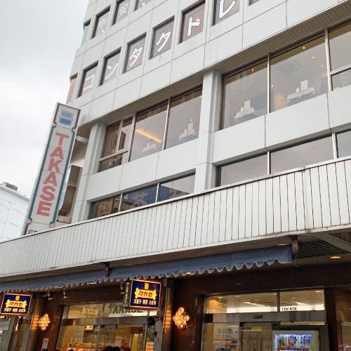 タカセ 池袋本店 3階 レストラン IWGB 池袋 ハンバーグ