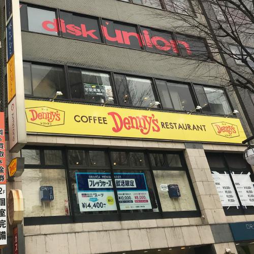 デニーズ 池袋駅前店 IWGB 池袋 ハンバーグ