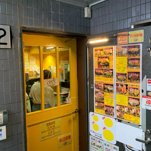 三浦のハンバーグ IWGB 池袋 ハンバーグ