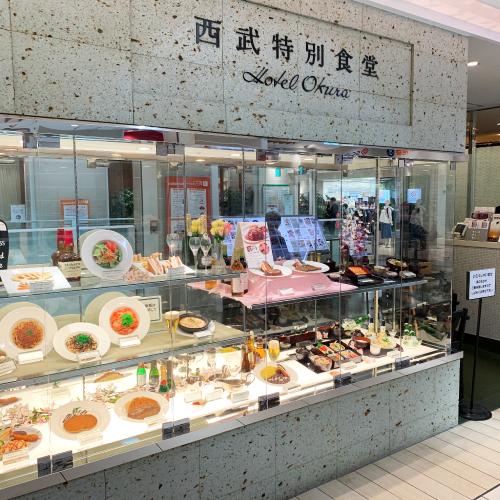 西武特別食堂 Hotel Okura 西武池袋店 IWGB 池袋 ハンバーグ