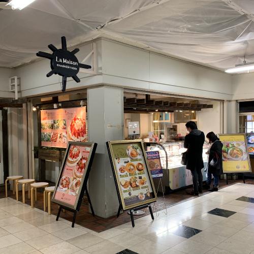 La Maison 池袋サンシャインシティ店 IWGB 池袋 ハンバーグ