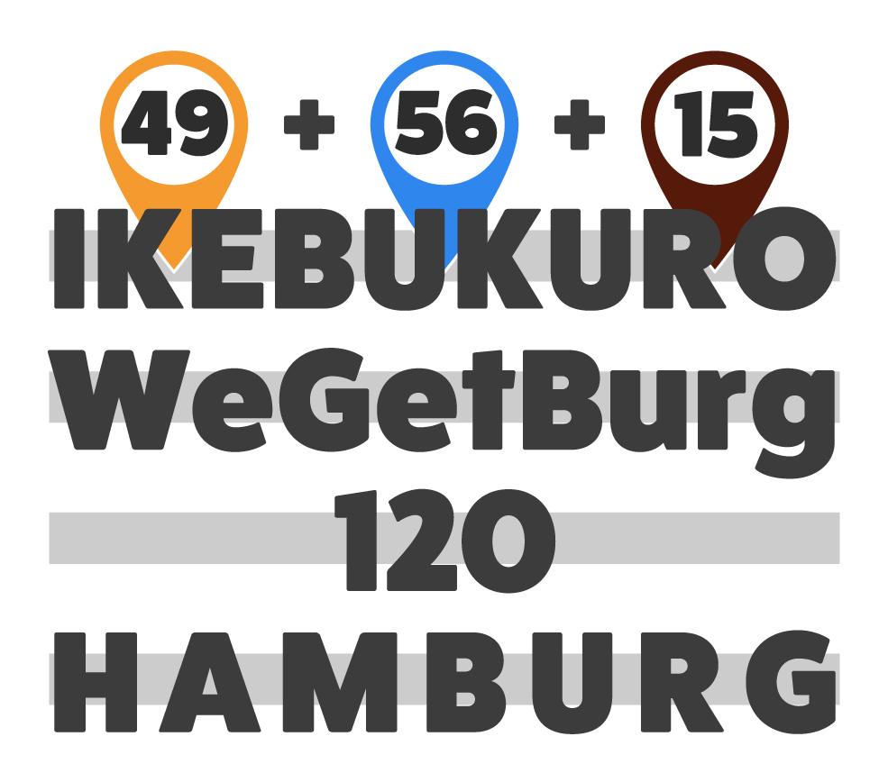 IWGB 池袋 合計107店舗 ハンバーグ