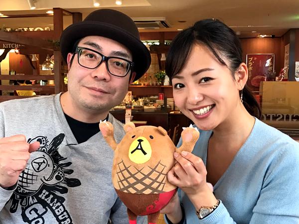 「まるごと」に理事長バーグマン田形が出演!