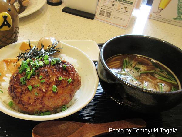 日本ハンバーグ協会 推奨店プレート
