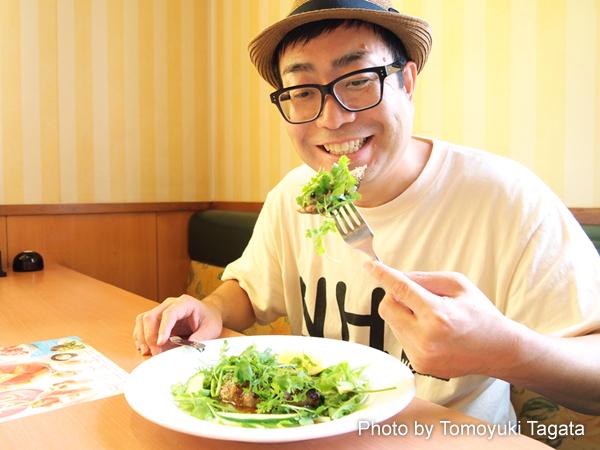 アジアンハンバーグを実食