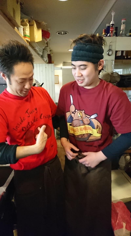 究極のハンバーグ Tシャツ