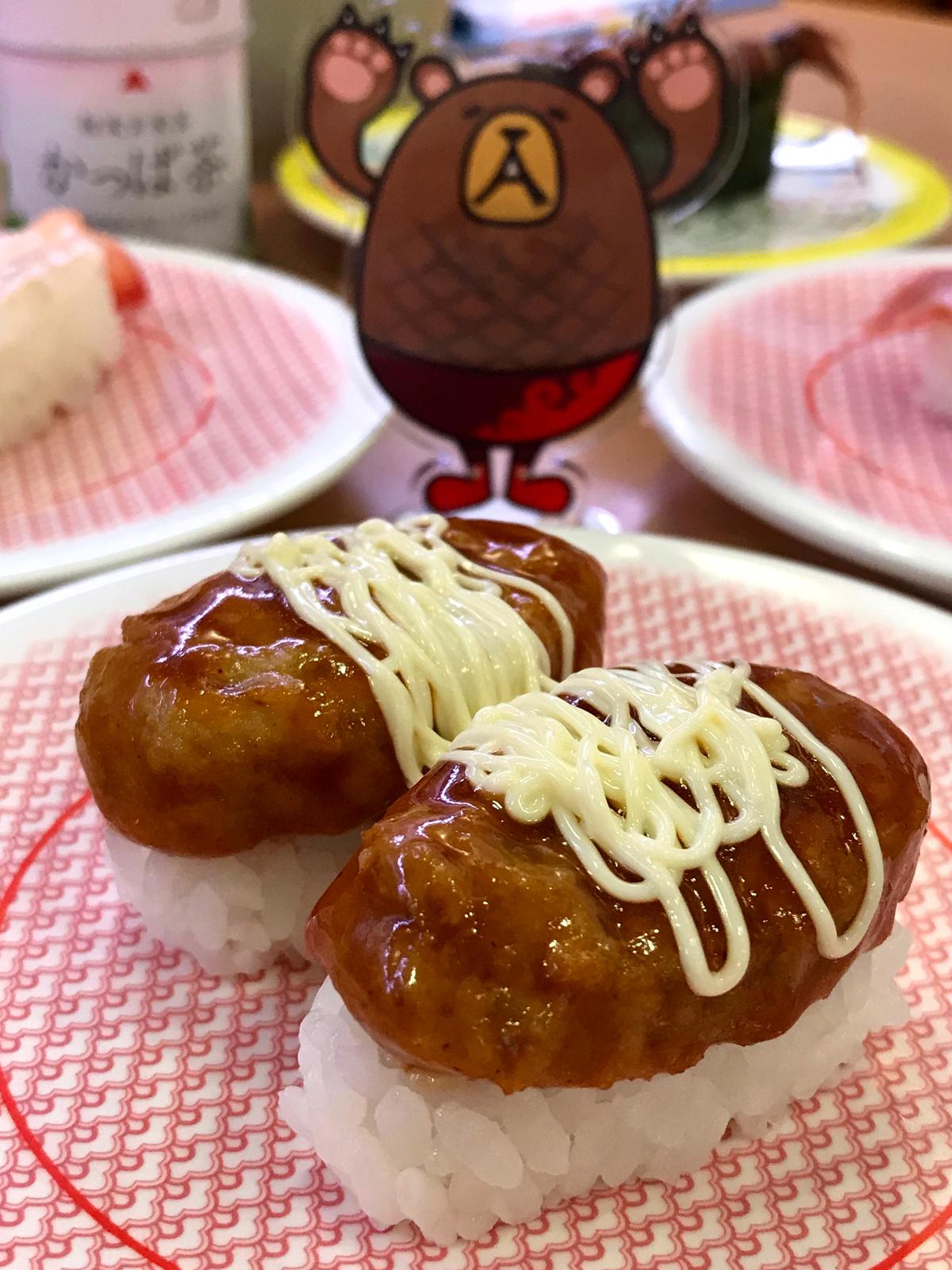 かっぱ寿司 デミマヨハンバーグ