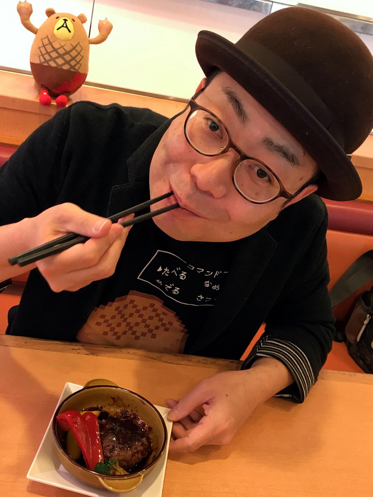 かっぱ寿司 デミグラスハンバーグ実食