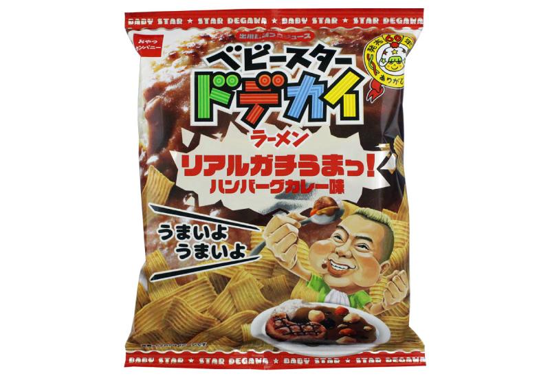 ベビースタードデカイラーメンリアルガチうまっ!(ハンバーグカレー味)