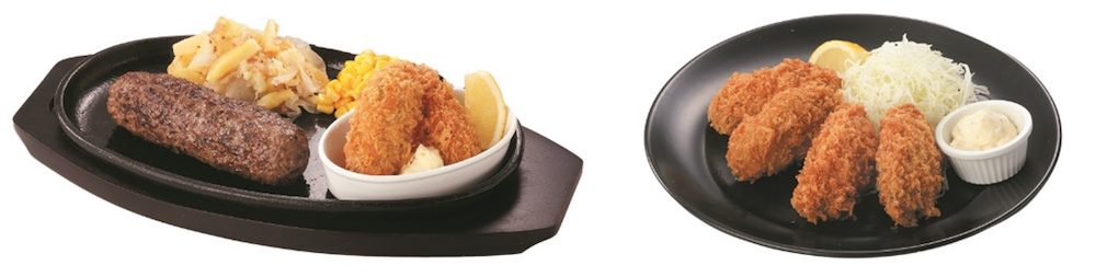 ブロンコビリー 大粒牡蠣フライ