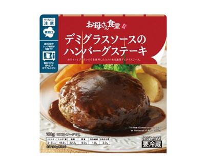 ファミマ デミグラスソースのハンバーグステーキ