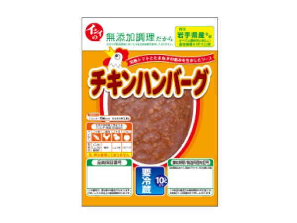 石井食品 チキンハンバーグ