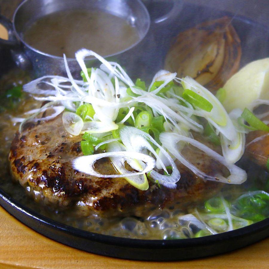 GOOD EAT TABLE ネギ塩サルサハンバーグ