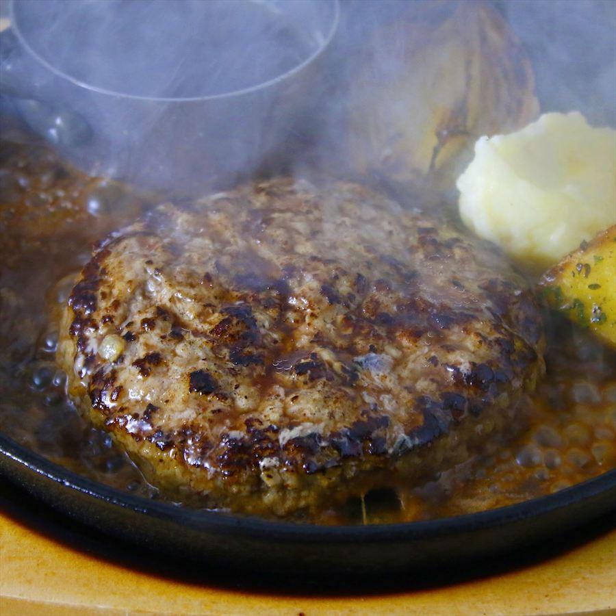 GOOD EAT TABLE 神戸牛ハンバーグ
