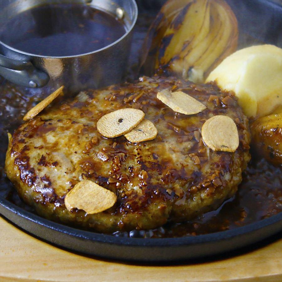 GOOD EAT TABLE オニオンガーリックソースハンバーグ