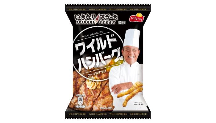 ジャパンフリトレー いきなり!ステーキ コーンスナック ワイルドハンバーグ味