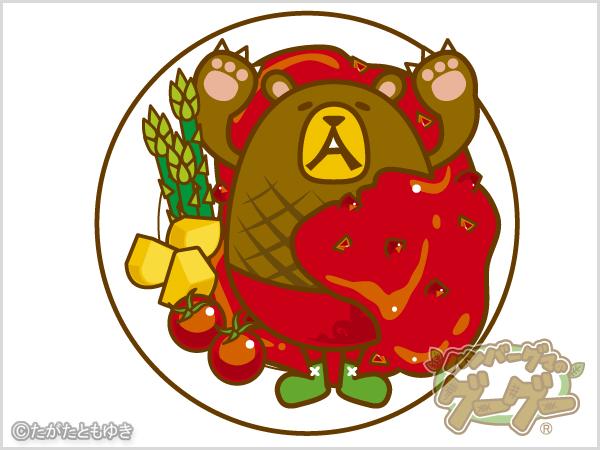 トマトソース グーグー