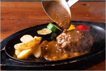 ボングーハンバーグ 夏野菜のスパイスカレーハンバーグ