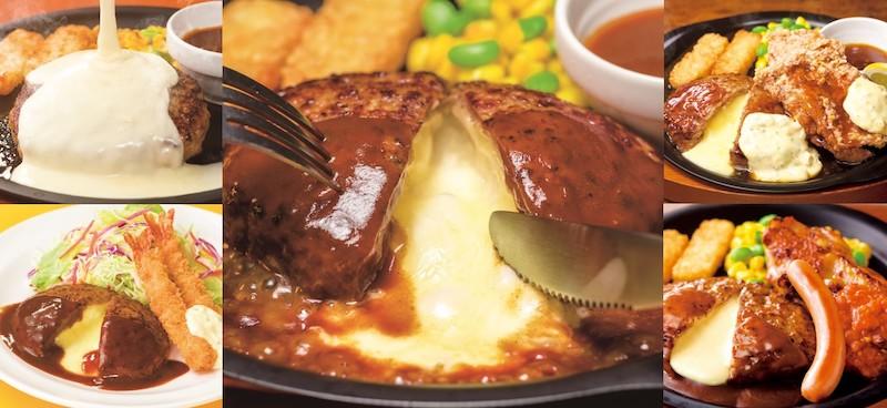 ガスト チーズINハンバーグ クーポンで「チーズIN399」フェア