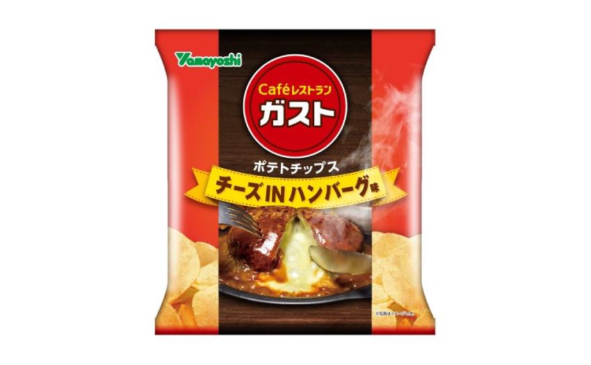ガスト チーズイン感謝祭 ポテトチップス チーズINハンバーグ味 山芳製菓 コラボ