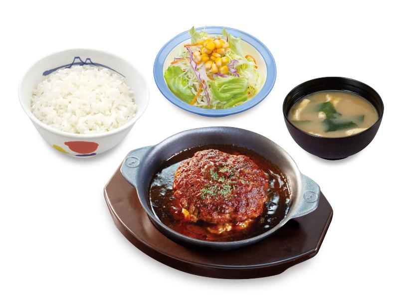 松屋 ビーフハンバーグステーキ定食