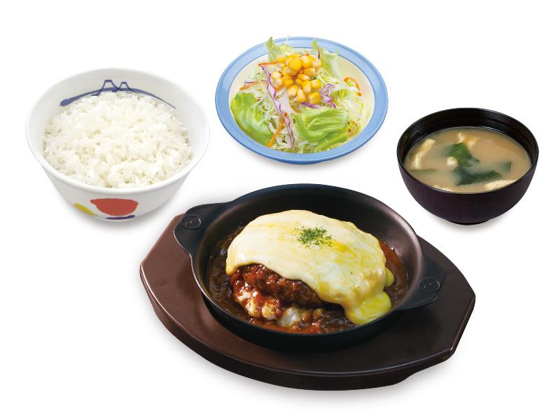 松屋 チーズビーフハンバーグステーキ定食