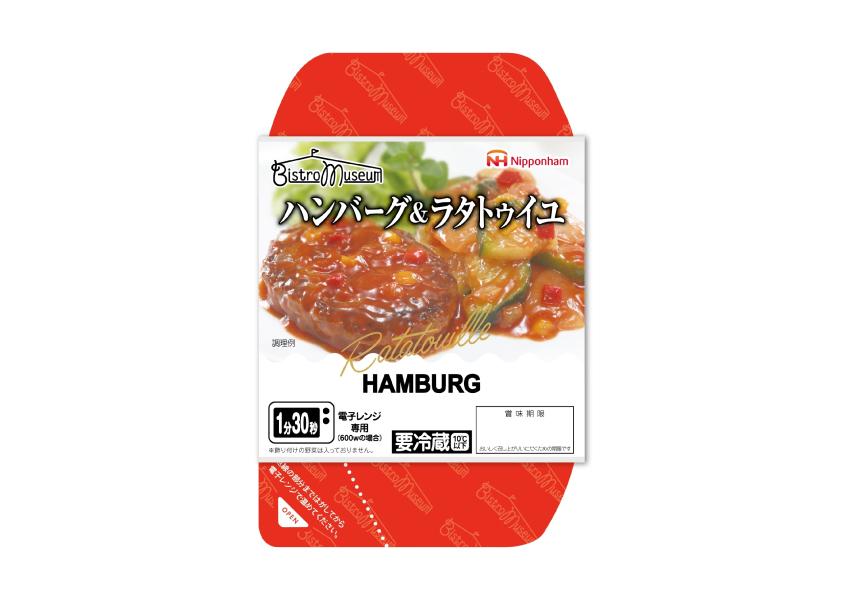 日本ハム ニッポンハム Bistro Museum ビストロミュージアムシリーズ ハンバーグ&ラタトゥイユ