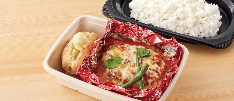 ココス テイクアウト モッツァレラチーズのトマト包み焼きハンバーグ〜ゴルゴンゾーラとともに〜