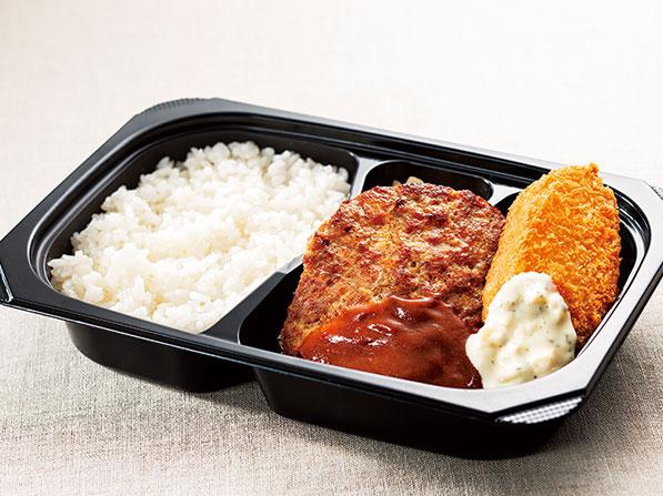 ガスト テイクアウト ハンバーグ&白身魚フライ弁当