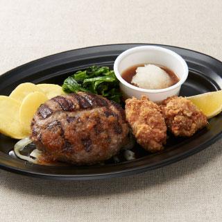 デニーズ テイクアウト All Beef ハンバーグ&鶏の唐揚げ