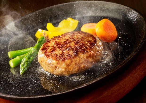 伊藤ハム レンジで簡単ジューシーハンバーグ レンジで簡単チーズハンバーグ