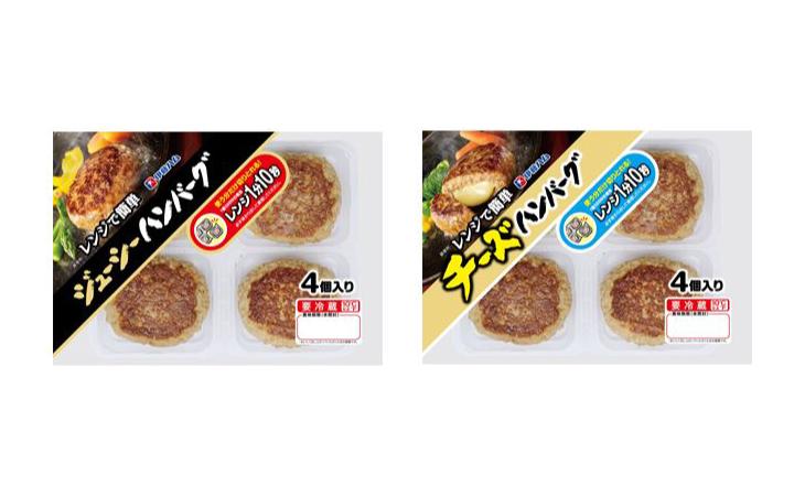 伊藤ハム レンジで簡単 ジューシーハンバーグ チーズハンバーグ